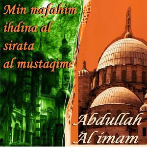 Min Mafahim Ihdina Al Sirata Al Mustaqime (Quran)