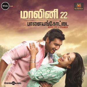 Malini 22 Palayamkottai (Original Motion Picture Soundtrack)