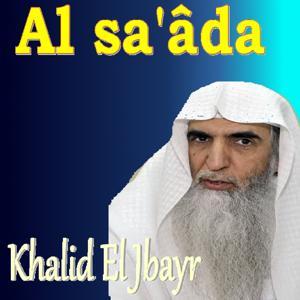 Al Sa'Âda (Quran)