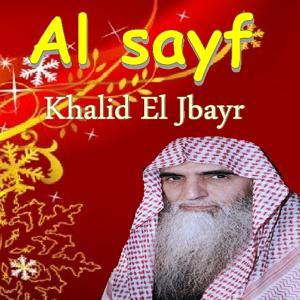 Al Sayf (Quran)