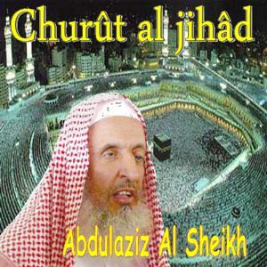 Churût Al Jihâd (Quran)