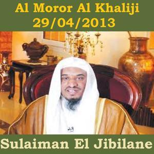 Al Moror Al Khaliji 29/04/2013 (Quran)