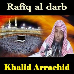 Rafîq Al Darb (Quran)
