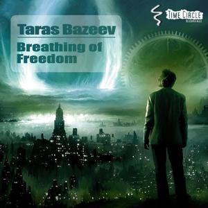 Breathing of Freedom
