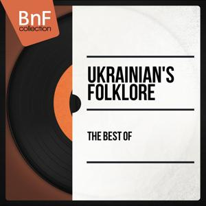 The Best of Ukrainian's Folklore