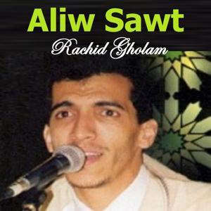Aliw Sawt