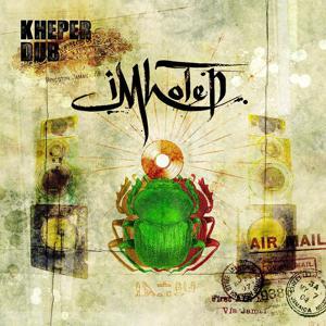 Kheper Dub