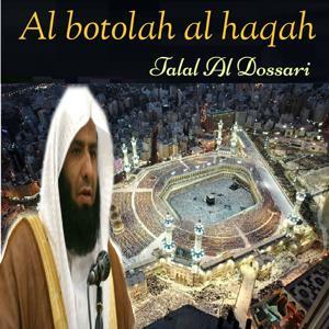 Al botolah al haqah (Quran)