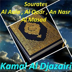 Sourates Al Aala , Al Qadr , An Nasr , Al Masad (Quran)