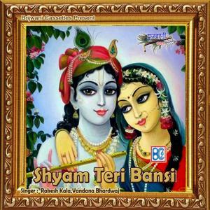 Shyam Teri Bansi