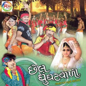 Chhel Ghunghatvali (Gujarati Lokgeet)