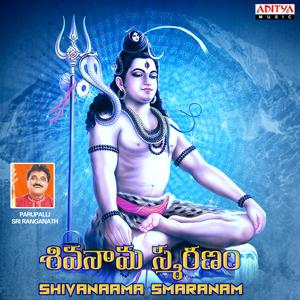 Shivanaama Smaranam