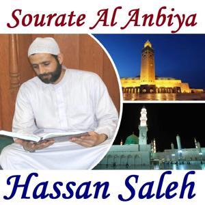 Sourate Al Anbiya (Quran)