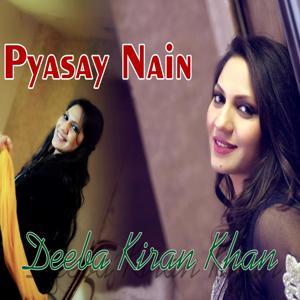 Pyasay Nain