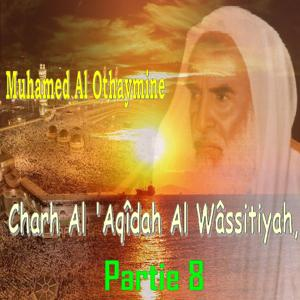 Charh Al 'Aqîdah Al Wâssitiyah, Partie 8 (Quran)