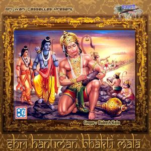 Shri Hanuman Bhakti Mala