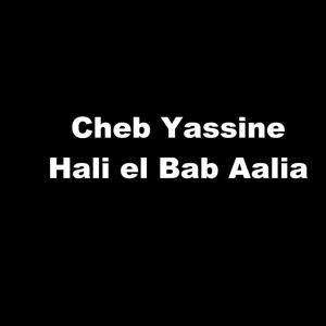 Hali El Bab Aalia