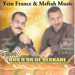 Duo d'or de Berkane