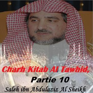 Charh Kitab Al Tawhid, Partie 10 (Quran)