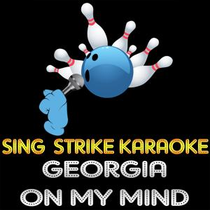 Georgia On My Mind (Karaoke Version) (Originally Performed By Louis Armstrong)