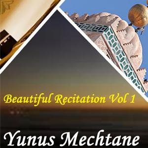 Beautiful Recitation Vol. 1 (Quran)