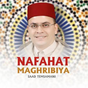 Nafahat Maghribiya (Quran)