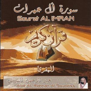 Sourat Al Imran (Live in Paris)