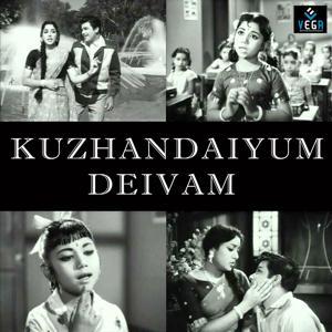 Kuzhandaiyum Deivam (Original Motion Picture Soundtrack)