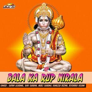 Bala Ka Rup Nirala
