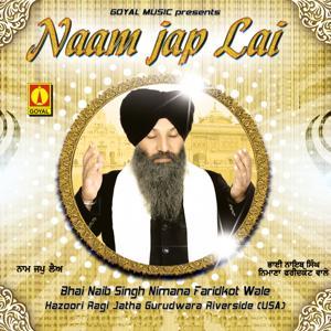Naam Jap Lai