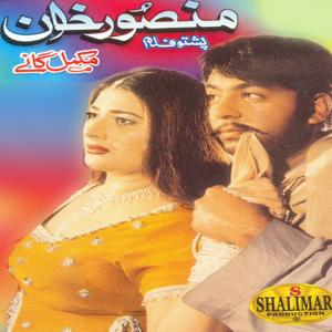 Mansoor Khan (Original Motion Picture Soundtrack)