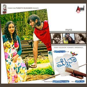 Mynaa (Original Motion Picture Soundtrack)