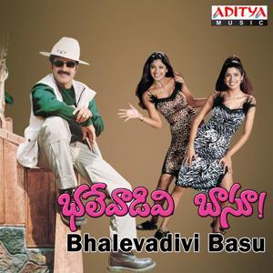 Bhalevadivi Basu (Original Motion Picture Soundtrack)