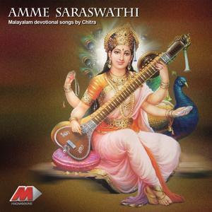 Amme Saraswathi