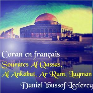 Sourates Al Qassas, Al Ankabut, Ar Rum, Luqman (Coran en français)