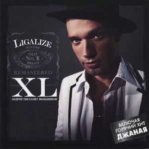 XL (Remastered)