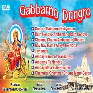 Gabbarno Dungro