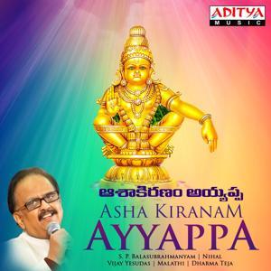 Asha Kiranam Ayyappa