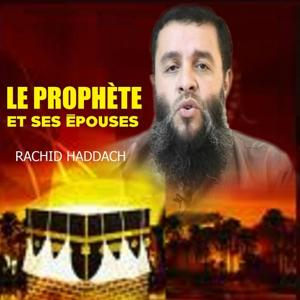 Le Prophète et ses épouses (Quran)