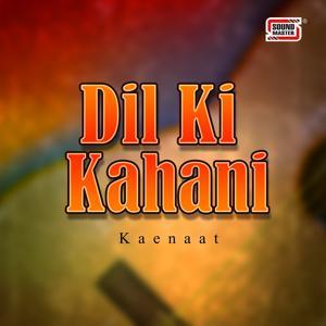 Dil Ki Kahani
