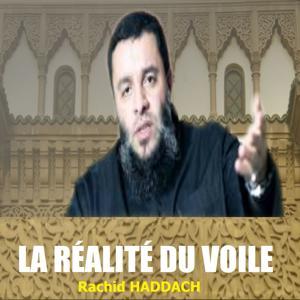 La réalité du voile (Quran)