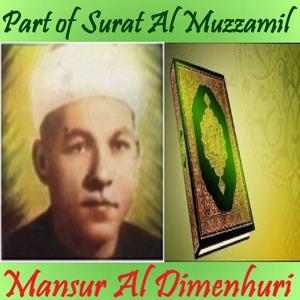 Part of Surat Al Muzzamil (Quran)
