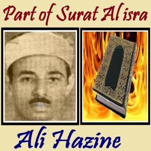 Part of Surat Al isra (Quran)