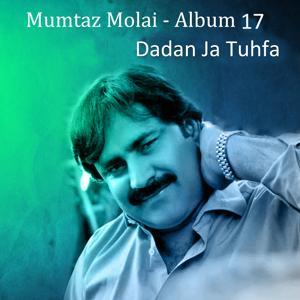 Dardan Ja Tuhfa, Vol. 17