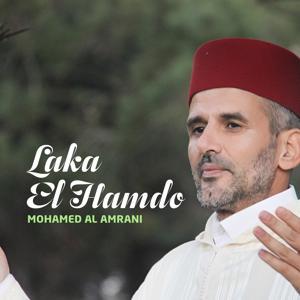 Laka El Hamdo (Quran)