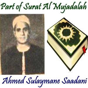 Part of Surat Al Mujadalah (Quran)