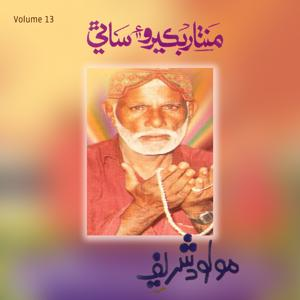 Moulud Sharif, Vol. 13