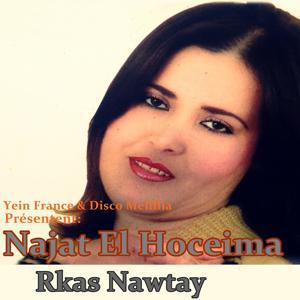 Rkas Nawtay