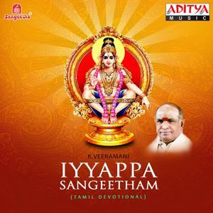 Iyyappa Sangeetham