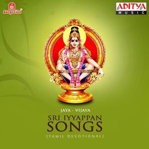 Sri Iyyappan Songs